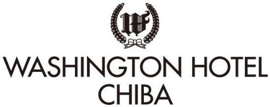 Chiba Washington Hotel: Hotel LOGO