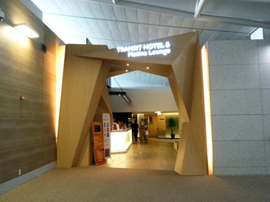 Incheon Airport Transit Hotel: ホテル入口