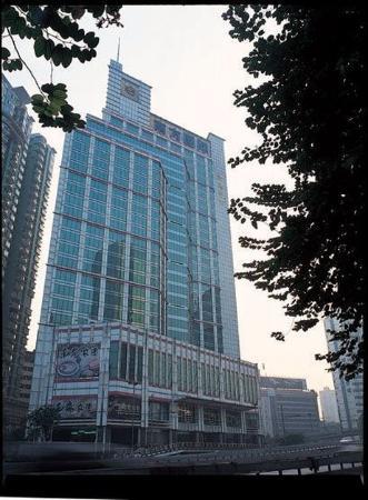 Grandford International hotel