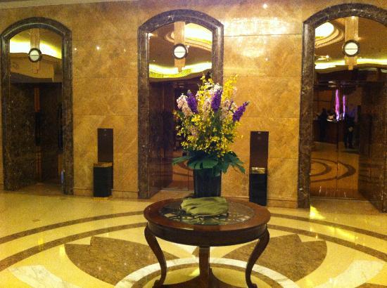 City Hotel Shanghai: Lobby