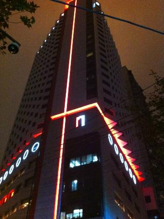 City Hotel Shanghai: The hotel