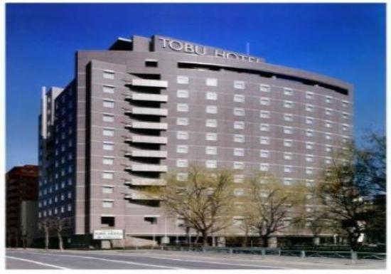 삿포로 토부 호텔