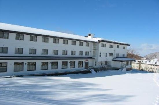 Shiga Kanko Hotel