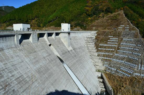 Otagawa Dam