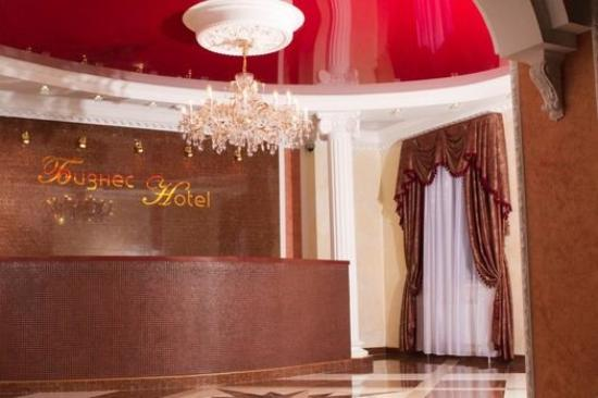 Business Hotel: Reception