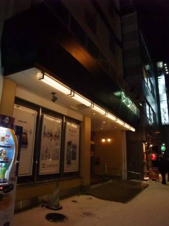 Smile Hotel Hakodate: 入り口