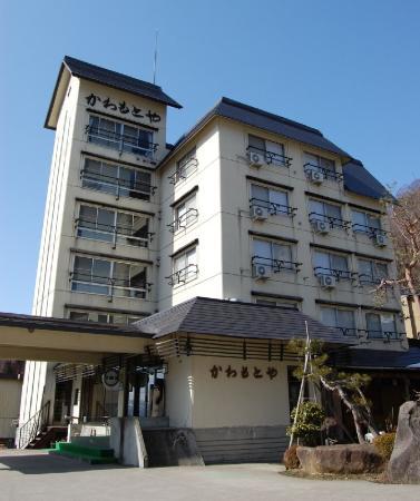Kawamotoya: Exterior