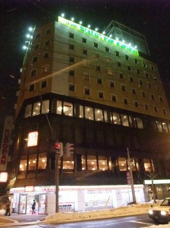 Hotel Select Inn Aomori: ホテル外観