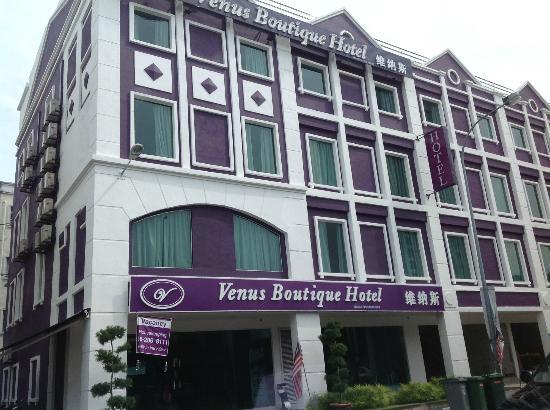 โรงแรมวีนัสบูทีค: hotel