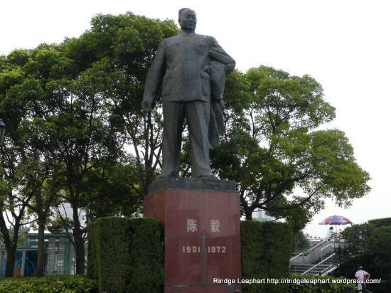 Шанхай, Китай: Rindge Leaphart Shanghai