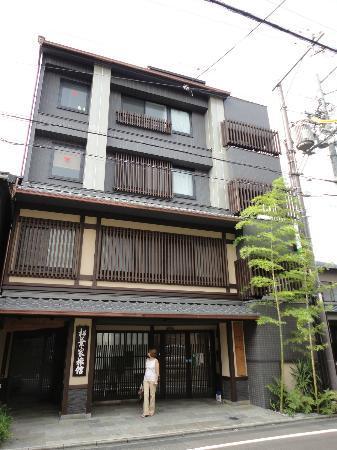 Matsubaya Inn: esterno