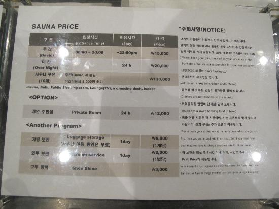Incheon, South Korea: Price list 1 Spa on air