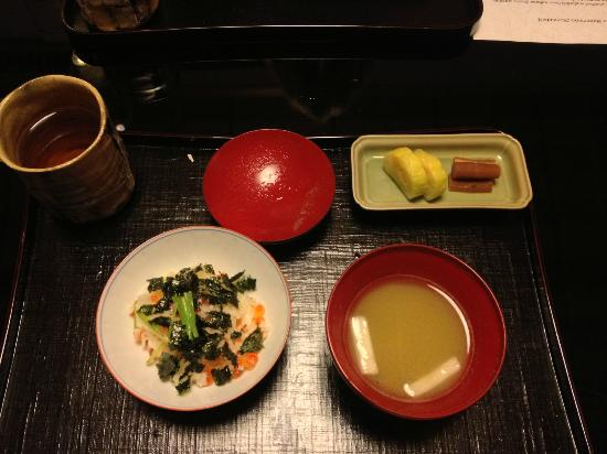 Kikunoi: rice course with salmon roe