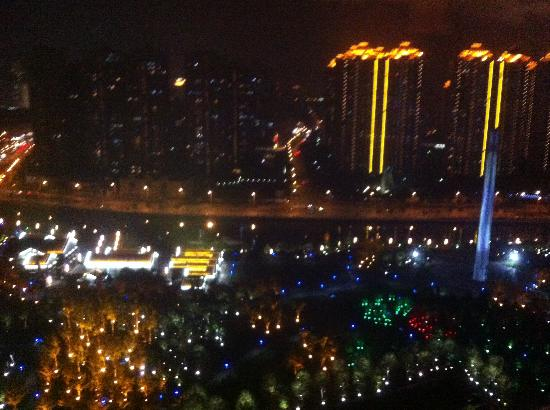 JW Marriott Hotel Shanghai Changfeng Park: Night scene from my hotel room