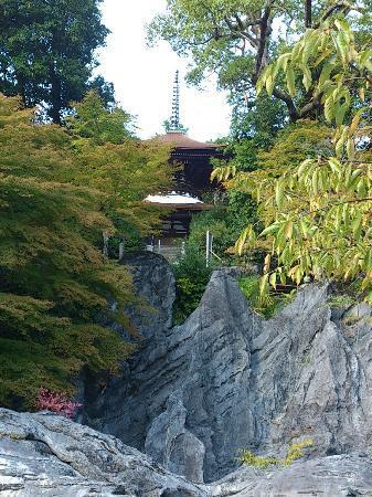 Otsu, Japan: 硅灰石