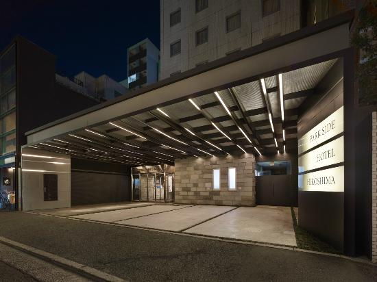 Photo of Park Side Hotel Hiroshima