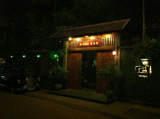 白沙度假村酒店照片