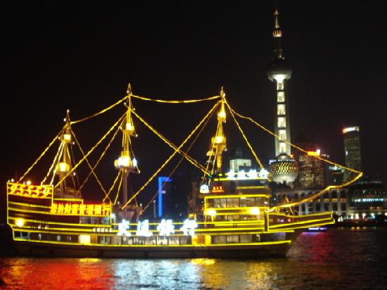 Σανγκάη, Κίνα: Cruising in Huangpu River, Shanghai