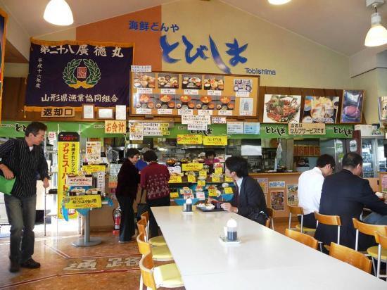 Tobishima Food Hall, Sakata