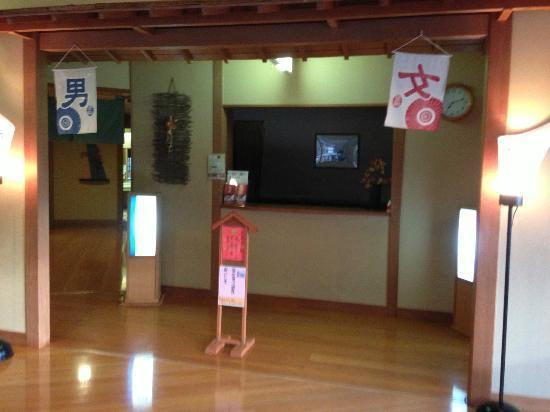 Hakonenomori Okada: entrance to onsen