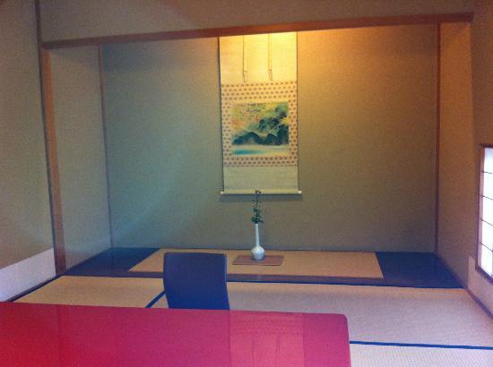 Kikunoi: 部屋