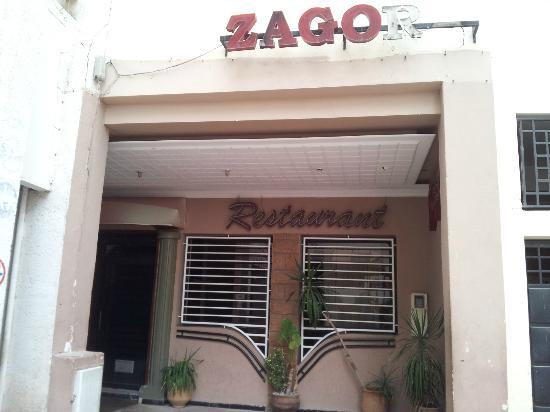 Zagora Restaurant: Zagora