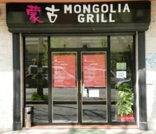 MONGOLIA GRILL : esterno