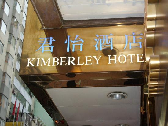 Kimberley Hotel: Outside the hotel