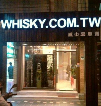 Whisky Dot Com Dot TW