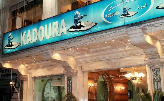 Kadoura Restaurant In Alexandria Egypt