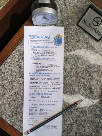 Baan Klang Wiang: Breakfast menu