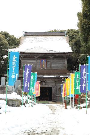 Myojo-ji Temple: 釈迦堂