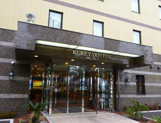 Kuretake Inn Mt. Fuji : 外観です