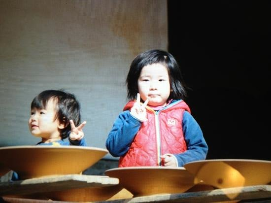 Ontayakino Sato: next generation