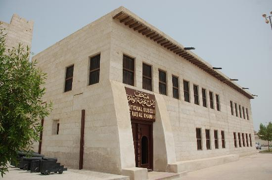 Ras Al Khaimah, Verenigde Arabische Emiraten: the musuem was once a fort back then