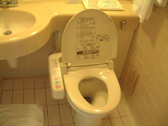 New Miyako Hotel: The amazing Japanese toilet seat