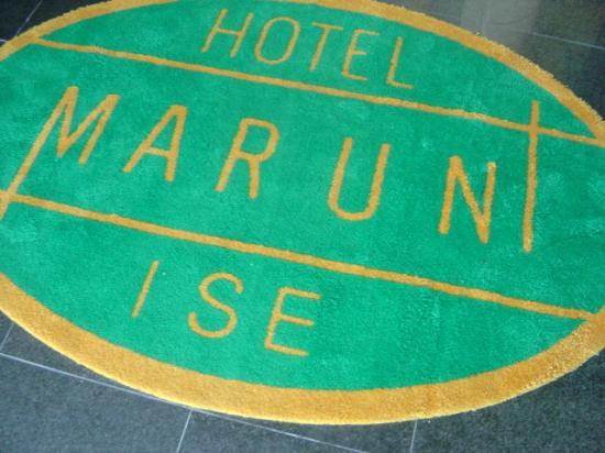 Maruni Hotel Ise : matoo