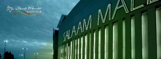 Salam Mall