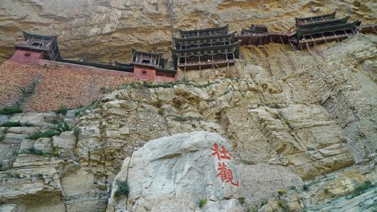 Datong One-day Private Tour Guide Nancy