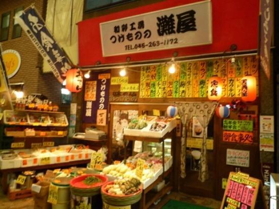 Yokohamabashi Shopping District: 横浜橋商店街09