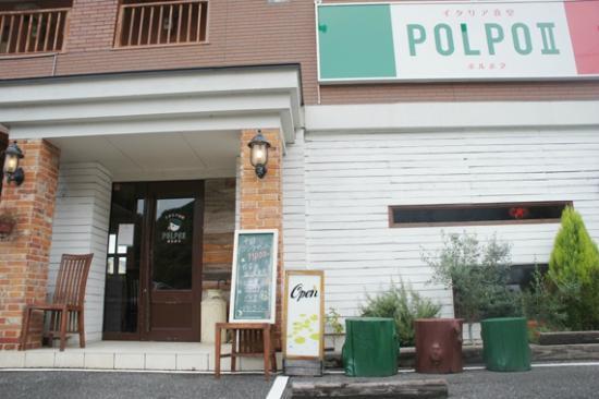 Itariasyokudou Polpo Ⅱ