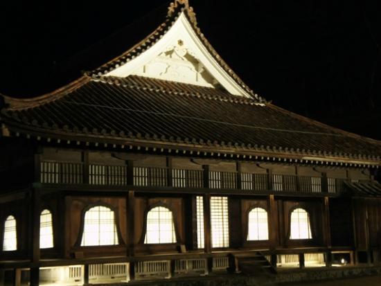 Old Shizutani School: 講堂