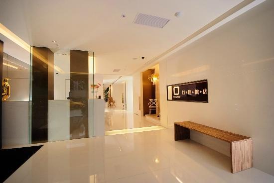 Dandy Hotel - Tianjin Branch: 飯店入口 Hotel Entramce