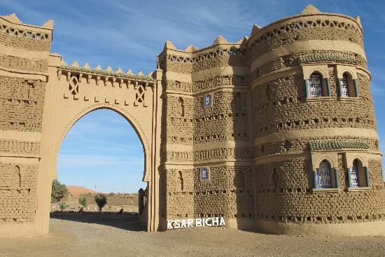Ksar Bicha: Entrance to Ksa Bisha
