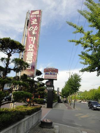 Andong Park Hotel: In der Nähe vom Bahnhof