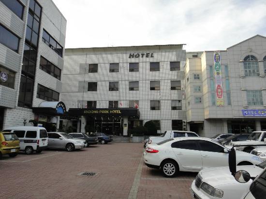 Andong Park Hotel: Hotel- Parkplatz