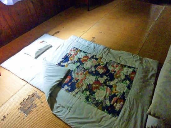 Kona Historical Society: A Japanese bed