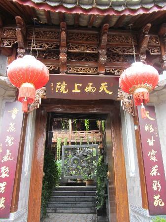 Tianyu Shangyuan Inn: Front door