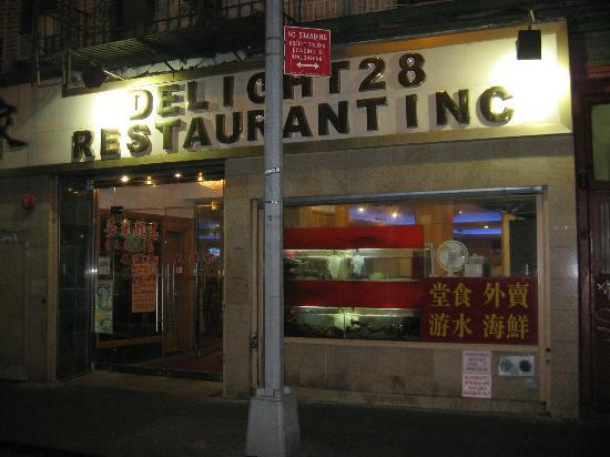 Photo of Chinese Restaurant Hee Win Lai Delight 28 at 28 Pell St, New York City, NY 10013, United States