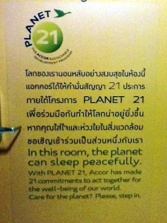 ibis Phuket Patong: on the door - Planet 21 commitment room